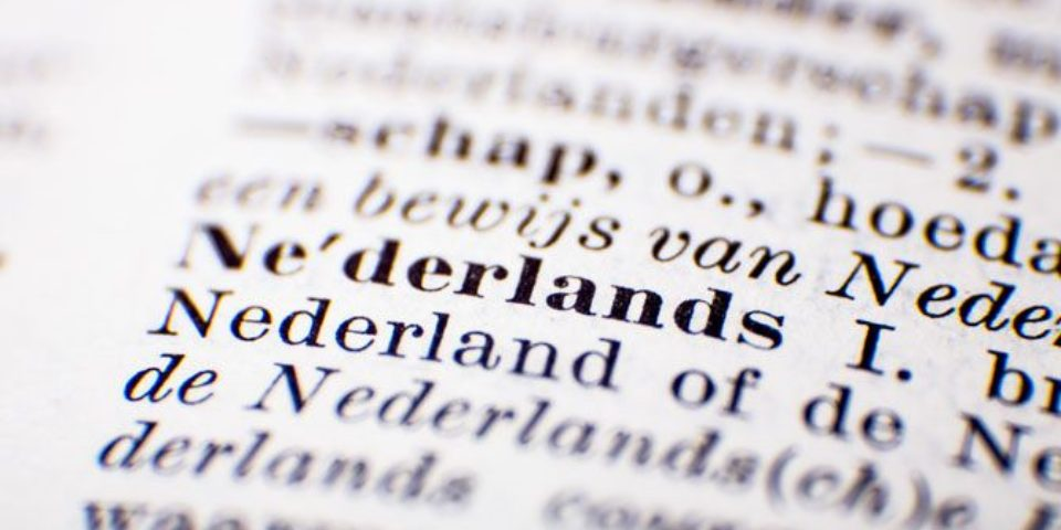 Docent Nederlands | STC mbo college | Rotterdam | 24072020