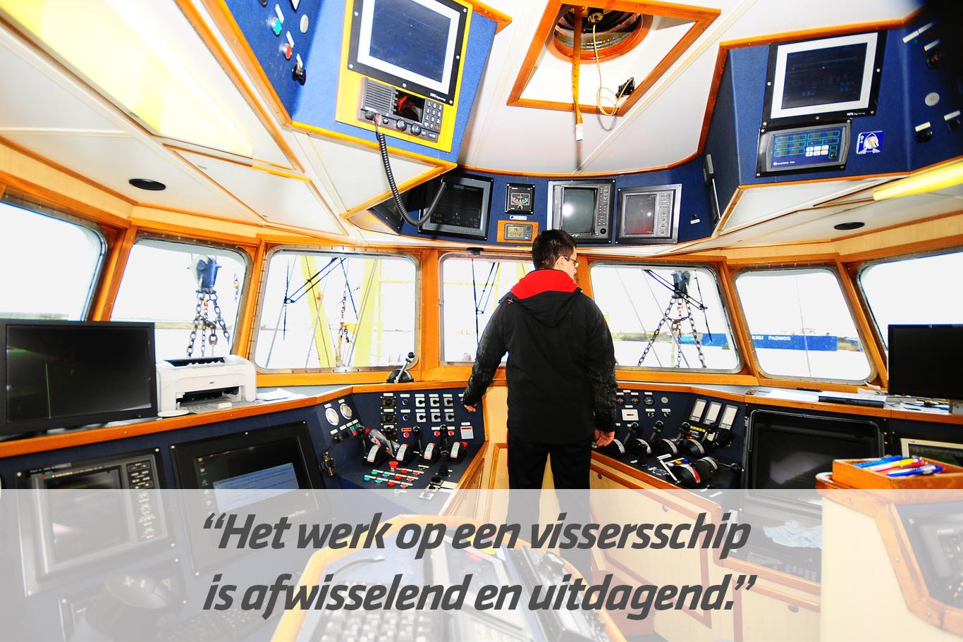 Mbo-opleiding Visserijofficier alle vissersschepen S4 | STC mbo college
